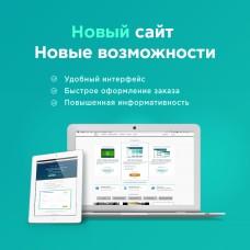 Новый сайт и новые функции! Читать далее >>>